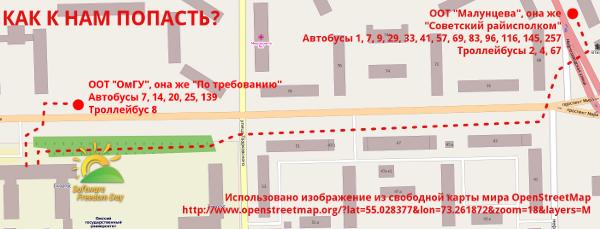 карта подходов к первому корпусу ОмГУ © Участники OpenStreetMap