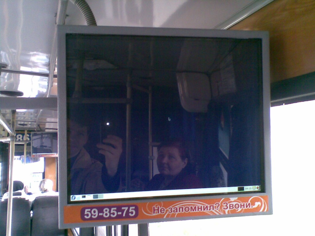 Fedora in Omsk bus